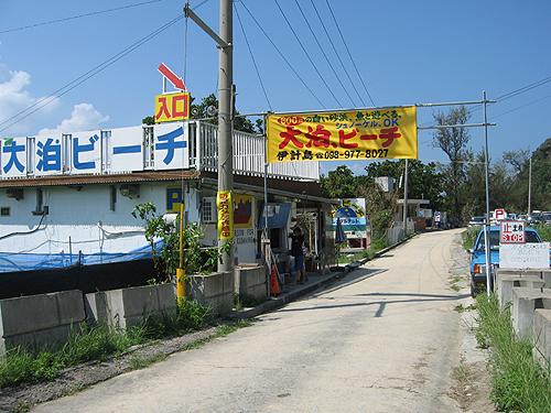 沖縄大泊ビーチの駐車場