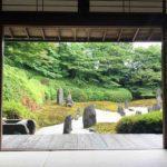 【京都旅行記】 光明院_タクシー運転手さんお勧めの癒し空間