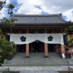 【京都旅行記】 お勧め日帰りコース 三十三間堂&智積院 ~ 利休好みの庭園と千手観音